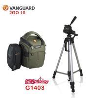 VANGUARD 2GO 即行者10 攝影槍套包(公司貨)+G1403腳架特惠組