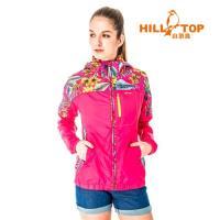 【hilltop山頂鳥】女款超輕量超潑水抗UV外套S02FB7-映山紅底印花