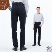 NST Jeans Italian義大利經典款 夏季牛仔長褲(中腰)
