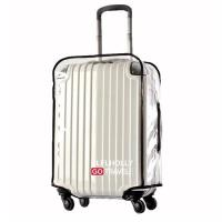 PUSH! 旅遊用品 ABS.PVC全透明行李箱拉杆箱專用防水保護套 防塵套 箱套 拖運套30吋S39-7