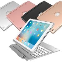 Apple 蘋果 可卸式藍牙鍵盤/保護殼 iPad/Pro9.7/Air2/Air專用