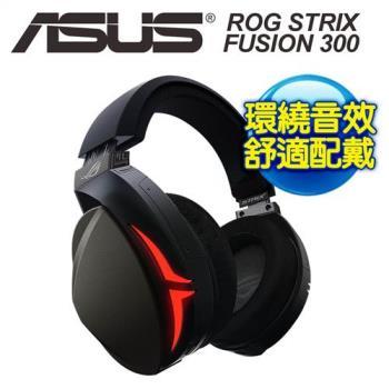 華碩 ASUS ROG STRIX FUSION 300  電競耳機