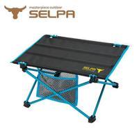 韓國SELPA 超輕量鋁合金迷你摺疊桌/迷你桌/蛋捲桌