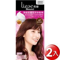 莉婕 頂級奶霜泡沫染髮劑 4P暖紅棕色(2入)