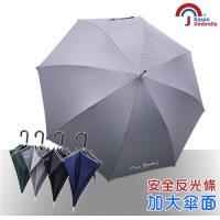 皮爾卡登 輕量防風反光自動直傘鐵灰*1