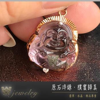W-jewelry  遇貴人紫黃晶彌勒佛項錬
