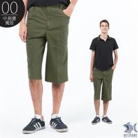 【NST Jeans】Italian義大利經典款 卡其綠 七分休閒褲(中高腰 鬆緊帶 寬版) 005(26282)