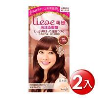 莉婕 泡沫染髮劑 魅力彩染系列櫻桃可可棕色 (2入)