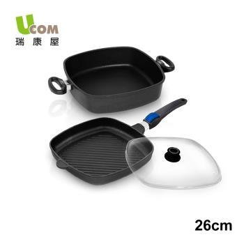 德國AMT 黑魔法26cm方型不沾鍋套組