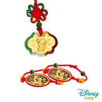 Disney迪士尼金飾 彌月金飾三件式禮盒-聰明伶俐米奇款 0.20錢