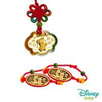Disney迪士尼金飾 彌月金飾三件式禮盒-聰明伶俐美妮款 0.20錢