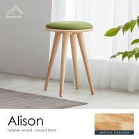 HD  艾利森木作簡約化妝椅椅凳-DIY自行組裝