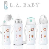 【美國L.A. Baby】316不鏽鋼保溫奶瓶學習套組9oz/270ml (珍珠白)