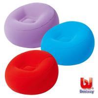 哈街BESTWAY 單人休閒充氣沙發慵懶椅/懶人椅/懶骨頭(3色選擇)