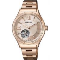 【CITIZEN 星辰】【CITIZEN 星辰】沉穩都會時尚女士腕錶-甜橙金(PC1003-58X)