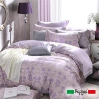 Raphael拉斐爾 典藏 純棉特大四件式床包被套組