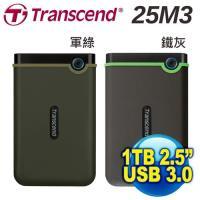 【Transcend】創見 StoreJet 25M3 1TB 2.5吋 USB3.0 (新版)防震行動硬碟