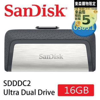 SanDisk Ultra Dual Drive USB Type C 雙用隨身碟(16G/OTG ) [公司貨]