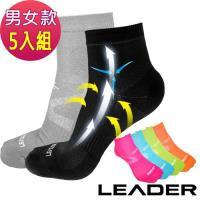 LEADER COOLMAX 運動專用薄型除臭機能襪 男女款(五入組)台灣製