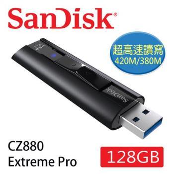 SanDisk CZ880 Extreme Pro USB 3.1 固態隨身碟 128GB [公司貨]