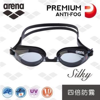 arena 超強白金防霧泳鏡 AGL560PA 訓練款 四倍防霧 防水 高清 大框 舒適 泳鏡 男女適用 官方正品