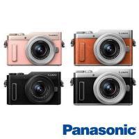 108.6.30前登錄送32G+原廠電池+原廠包~ Panasonic GF10K 單鏡組(GF10,含12-32mm,公司貨)