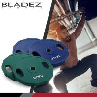 BLADEZ 奧林匹克槓片90KG大重量組合-(20KG-2入/25KG-2入)