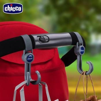 chicco-嬰兒推車專用掛勾-灰