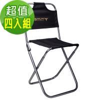 (超值組合)韓國SELPA 鋁合金戶外靠背折疊椅/釣魚椅/摺疊凳(四入組)