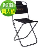 (超值組合)韓國SELPA 鋁合金戶外靠背折疊椅/釣魚椅/摺疊凳(兩入組)