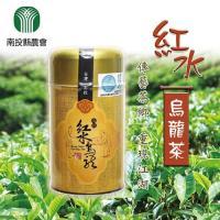 【南投縣農會】紅水烏龍茶 (150g-罐) x2罐組