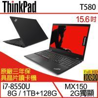 Lenovo 聯想 ThinkPad T580 15.6吋i7四核雙碟獨顯商務筆電-三年保 20L9CTO3WW