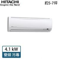 HITACHI日立冷氣 5-7坪 1級變頻一對一分離式RAC-40SK1/RAS-40SK1