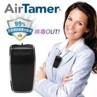 送班尼頓保冷袋★美國AirTamer 個人負離子空氣清淨機A320黑