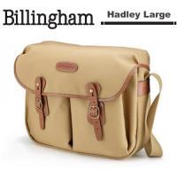 白金漢 Billingham Hadley Large 相機側背包/經典材質