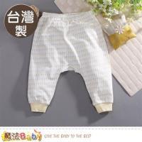魔法Baby 嬰兒服飾 台灣製薄款初生嬰兒褲~a70107