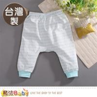 魔法Baby 嬰兒服飾 台灣製薄款初生嬰兒褲~a70106