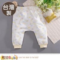 魔法Baby 嬰兒服飾 台灣製薄款初生嬰兒褲~a70104