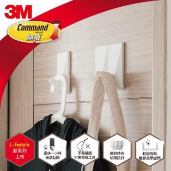 3M 無痕LIFESTYLE系列-組合式排鉤-三鉤組(白)