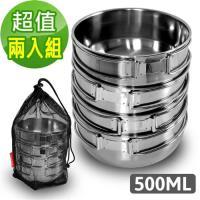 (超值組合)韓國SELPA 304不鏽鋼四件式碗 500ml 摺疊把手/兩入組