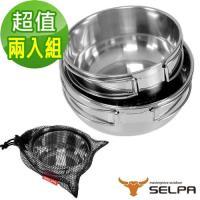 (超值組合)韓國SELPA 304不鏽鋼兩件式 摺疊把手/兩入組