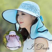 【I.Dear】日本防曬超大帽簷蕾絲花荷葉邊遮陽帽+網紗護頸面罩兩件套(5色)現貨