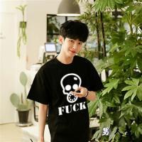 男人幫-韓系設計款純棉短袖上衣