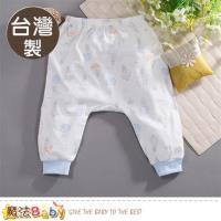魔法Baby 嬰兒服飾 台灣製薄款初生嬰兒褲~a70109