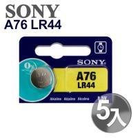 ◆日本制,公司貨◆SONY公司貨 LR44 鈕扣型電池 (5顆入)