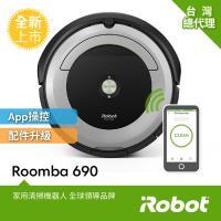 【買就送冰沙隨身果汁機雙杯組】美國iRobot Roomba 690 wifi掃地機器人送美國iRobot Braava Jet 240擦地機器人 總代理保固1+1年