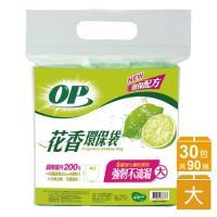 【OP】花香環保袋x30包(檸檬大)