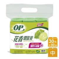 【OP】花香環保袋x30包(檸檬中)