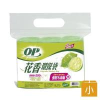 【OP】花香環保袋(檸檬小)