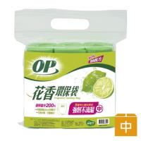 【OP】花香環保袋(檸檬中)
